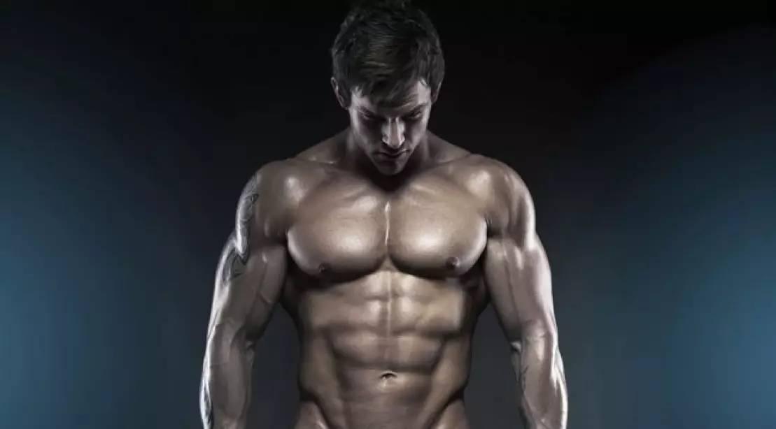Atlas Online Fitness 筋肉量を維持する